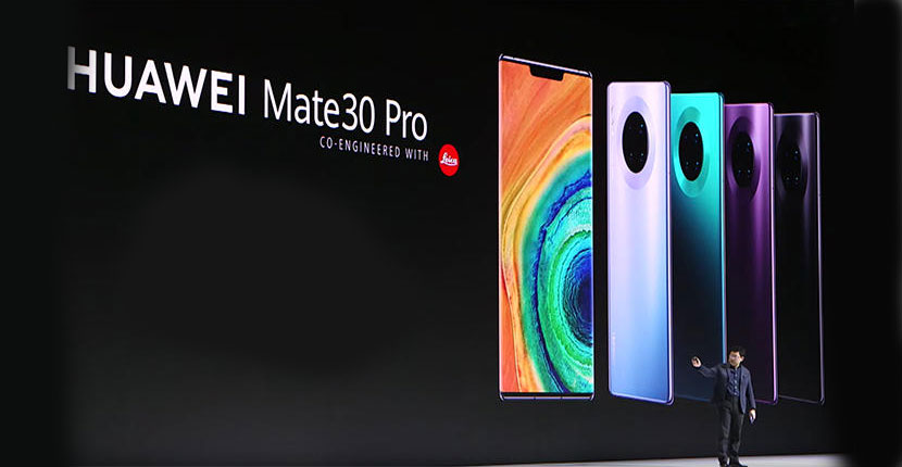 Huawei Mate 30 Pro Feature Review