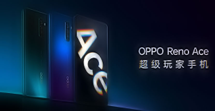 OPPO Reno Ace Feature Review